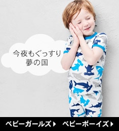 baby sleep shop