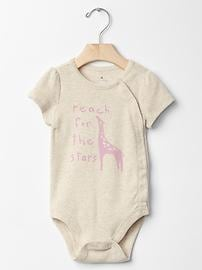 Safari giraffe bodysuit
