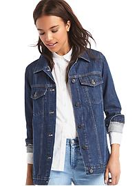 Gap x (RED) 1969 icon long denim jacket