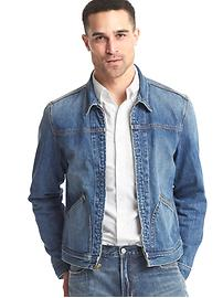 1969 denim zip jacket