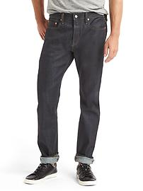 Selvedge slim fit jeans