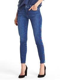 AUTHENTIC 1969 embroidered true skinny ankle jeans