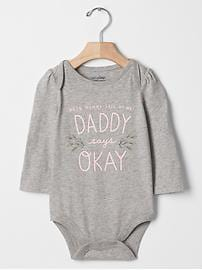 Mommy & daddy bodysuit