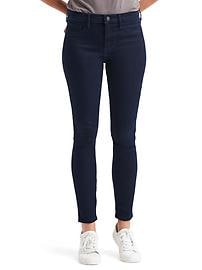 HIGHT STRETCH 1969 legging jeans